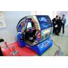 Buy cheap SQSQ8337 Dangerous bar amusement game machine from wholesalers
