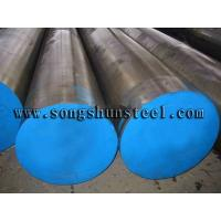 Tool Steel Round P20+S mould steel wholesale Manufactures