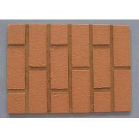 Natural Textured Interior Wall Stucco Cement Powder With Hydrolysis Resistance Manufactures