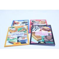 Quality Hardcover Flexibound Cook coloring book printing With Art Matt Lamination for sale