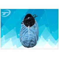 Non Skid Disposable Shoe Covers SPP Fabric With Anti - Slip Sole , Ce Certified Manufactures