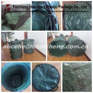 garden bag tarpaulin material,home use tarpaulin fabric Manufactures