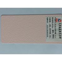 Decorative Aluminium Powder Coating Epoxy Polyester Material Ral Color Manufactures