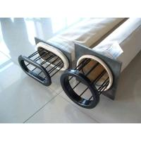 Buy cheap filter bag cage with venturi from wholesalers