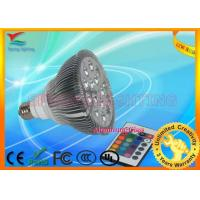 PAR38 Color Changing RGB LED Flood Light for Hotel, Entertainment Place, Coffee House Manufactures