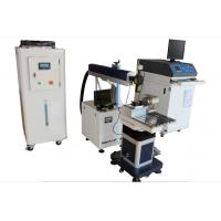 Metal Laser Welding Machine with Laser Power 400W , 4 Axis Automatic Welding Manufactures