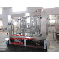 automatic 3 in 1 unit wine processing production line Manufactures
