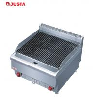 Electric Lava Rock Grill Table-top Hotel Kitchen Equipment for Barbecue Manufactures