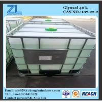 Glyoxal 40% for resins with low formaldehyde ,CAS NO.:107-22-2 Manufactures