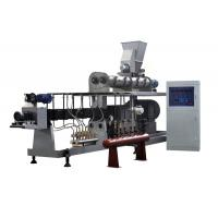 200kg/h fully automatic fish farm floating fish feed extruder machine  in India Manufactures