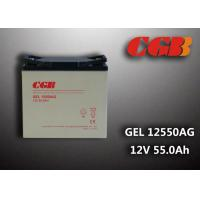GEL12550AG Lightweight AGM GEL Solar Energy Storage Battery 12V 55AH Capacity Manufactures