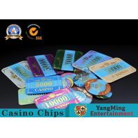 Buy cheap Marble Acrylic Crystal European Casino Poker Chips / Wear Resistance Casino from wholesalers