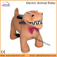 rechargeable battery motorized plush riding battery powered ride on animal Manufactures