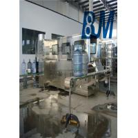 Automatic 3 / 5 Gallon 350-450 BPH 5 Gallon Barrel Rinsing-Filling-Capping 3 In 1 Machine Manufactures