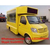 2017s cheapest price dongfeng 4*2 LHD mini Mobile digital LED billboard advertising vehicle for sale, P6/P8 LED truck Manufactures