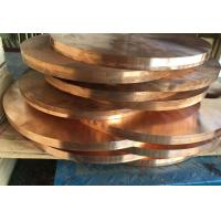 Custom Thickness Copper Round Plate , Copper Sheet Plate Zinc Plating Manufactures