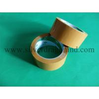 Brown BOPP packing tape size 48mm x 50m Manufactures