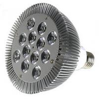 15/30/45/60/90° available beam angle led PAR38 spotlight Manufactures