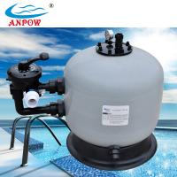 China Swimming Pool Sand Filter on sale