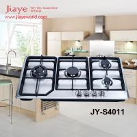 4 Burners stainless steel Built-in Gas Stoves JY-S4011 Manufactures