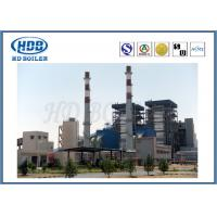 Coal / Biomass Fired CFB Boiler Circulating Fluidized Bed Boiler ASME Standard Manufactures