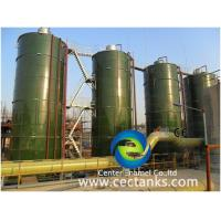 Buy cheap Rapid Installation of Aquaculture Wastewater Treatment Glass Fused to Steel Tank from wholesalers