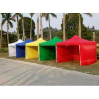 China factory suppliy colourful 3x3m gazebo canopy tent with sidewalls in low price. Manufactures