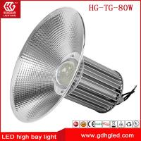 80*1W SMD7000-7200lm  Aluminium alloy IP44 Industrial LED High Bay Lighting Manufactures