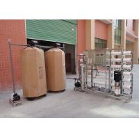 3000LPH TDS 3000 - 5000PPM Brackish Water System Salty Desalination Plant For Drinking Manufactures