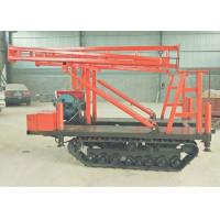 China Easy Move Crawler Type Water Drilling Rig Machine With Hydraulic Automatic Feed Mechanism on sale