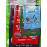 Heat Seal Retort Packaging Plastic Zipper Bags Standup Pouches For Fish Feed Manufactures