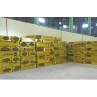 Quality 30mm Flame Resistant Wool Rock Insulation For Walls And Ceilings for sale