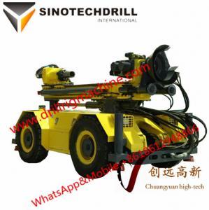 China Cy-umd Series Underground Dth Drilling Machine 0.6 - 2.4 Mpa Ac380v 22kw on sale