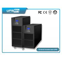 220V single phase High Frequency Online UPS for Network and Computer Manufactures