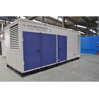 2 Stage Hydraulic CNG Compressors with Motor Direct Driving 2300Nm3/h Manufactures