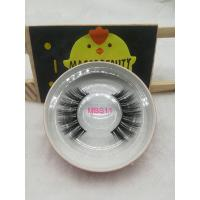 Private Label Synthetic 3D Silk Lashes Cruelty-free MBS11 for Human-using