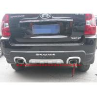 Blow Moulding Car Bumper Guard For KIA Sportage 2007 , Plastic ABS Rear Guard Manufactures