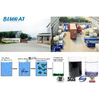 Harmless Color Removal Chemical For Textile Wastewater Decolorizing Manufactures