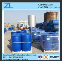 glyoxal as a substitute for formalin Manufactures