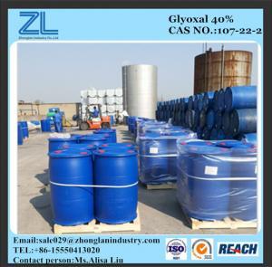 glyoxalsolution (Formaldehyde <1000 PPM) Manufactures