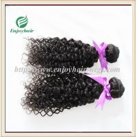 Malaysian 5A virgin  hair weave ,natural color(can be dye) curly 10''-26'' hair extension Manufactures