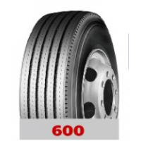 Quality 205/75R17.5,215/75R17.5,225/75R17.5radial truck tyre for sale