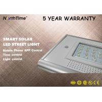 Powerful 3000LM 30W All In One Solar Street Light With PIR Sensor In 5 Years Warranty Manufactures
