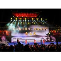 Buy cheap P6 Full Color High Definition Advertising LED Screens For Railway / School / from wholesalers