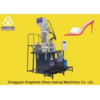 Quality Vertical Type 1 Station Slipper Making Machine With 7.5KW Motor / 2 Years Gurantee for sale