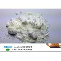 99% Purity Veterinary Raw Materials Levamisole Hydrochloride CAS 16595-80-5 C11H13ClN2S Manufactures
