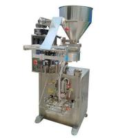 CE  Certificate Milk Powder Packing Machine / Powder Filling Packing Machine Manufactures