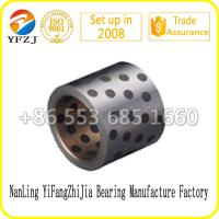 most competitive price for cast iron inlaid bearing,steel bushing with graphite Manufactures