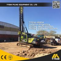 TYSIM KR80A Piling Rig Machine 22m Interlocking Kelly Bar Diameter 1000mm Manufactures