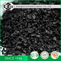 Apricot Nutshell Granulated Activated Carbon For Air Purification Manufactures